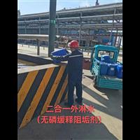 宁夏还原剂生产厂家-宁夏还原剂供货商