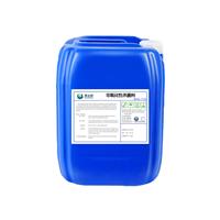 内蒙高效锅炉除垢剂最近什么价格