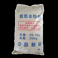 吉林蒸汽锅炉除垢剂批发价格