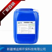 宁夏循环水非氧化杀菌剂供应商