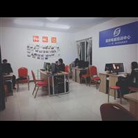 海口霜创电脑培训教育中心