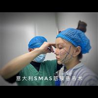 上海网红整形医院