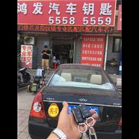 济南开锁公司03