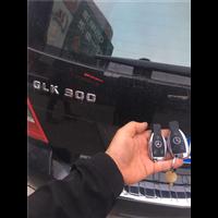 济南配汽车钥匙05