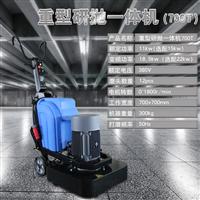 700型重型地坪研磨机15KW大功率混凝土地面打磨机