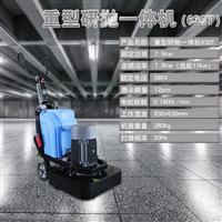 600型混凝土地坪打磨机630型固化地坪抛光机
