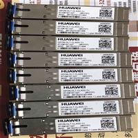 云南高价回收40G光模块文山回收烽火GMOA板卡及熔纤盘
