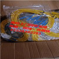 成都金堂高价回收12芯尾纤及二分之一超柔馈线