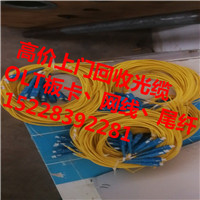 贵州盘州市高价回收12芯束状尾纤回收圆转圆尾纤