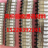 甘肃金昌市高价回收中兴10G光模块大量回收同轴电缆
