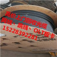 湖南湘潭市高价回收二分之一超柔馈线回收插片式分光器