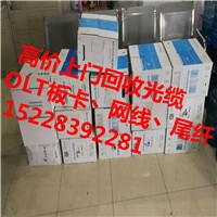 重庆九龙坡区高价回收一舟整箱网线回收12芯烽火光缆