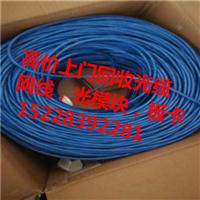 重庆巴南区高价回收汉维六类网线回收海康威视网络摄像机