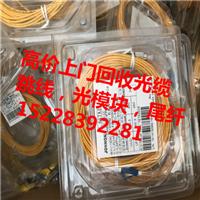 湖南益阳市高价回收尾纤式分光器回收八分之十三馈线