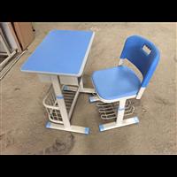 儿童升降课桌椅(课桌椅专业定制)