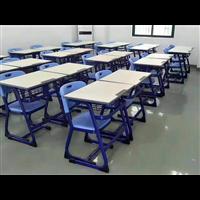 学生专用课桌椅批发(课桌椅专业定制)