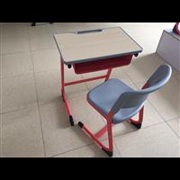 课桌椅批发厂家(儿童升降课桌椅批发)