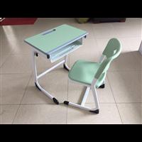 课桌椅批发厂家(儿童课桌椅 )