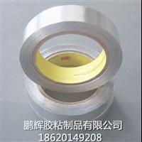 深圳3M425铝箔导电胶带生产厂家*
