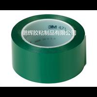 广东3M471标识胶带全国供应商*广东3M471标识胶带批发售价*