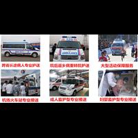 威海救护车出租