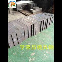 江苏泰州进口SLD圆棒价格@SLD模具钢板包工包料厂家电话