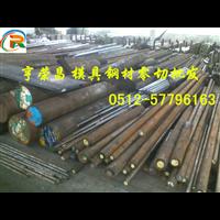 江阴5CrNiMoV模具钢厂家批发@5CrNiMoV性能@5CrNiMoV板材价格电话