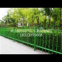 河南围栏栅栏定制-河南围栏栅栏定做-河南围栏栅栏