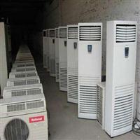 许昌空调维修/空调清洗