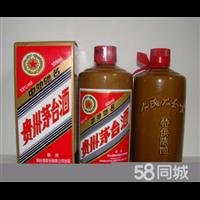 广安回收老酒电话;1586187903 回收茅台酒