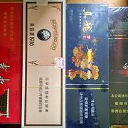 遂宁回收烟酒电话;15861187903 李老师
