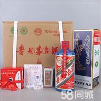 德阳回收烟酒电话15861187903 李老师