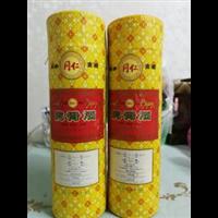 简阳回收烟酒电话 15861187903