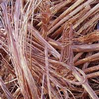 长春废铜回收