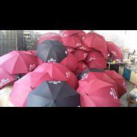 阳光幼儿园|大连广告伞_大连雨伞厂家