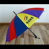 颐和陆号|大连广告伞_大连雨伞厂家