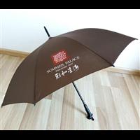 颐和星海|大连广告伞_大连雨伞厂家