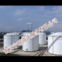 厦门大型油罐专业清洗//厦门大型油罐专业清洗厂家