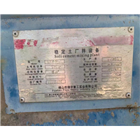 中山发动机回收
