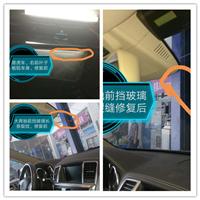重庆汽车凹陷修复#重庆汽车玻璃修复