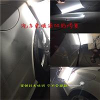 重庆汽车凹坑修复#重庆冰雹车修复