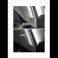重庆汽车凹坑修复#重庆汽车无痕修复