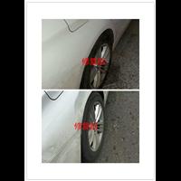 重庆汽车无痕修复#重庆汽车凹陷修复
