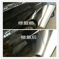 重庆车身凹陷修复#重庆汽车无痕修复