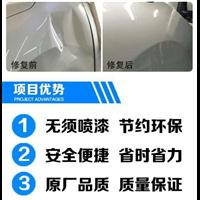 重庆汽车玻璃修复#重庆挡风玻璃修复