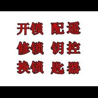 江山开锁★江山换锁・江山修锁