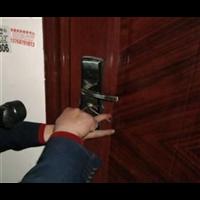 偃师开锁公司电话