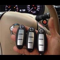 偃师配汽车钥匙现场制作即做即取方便快捷