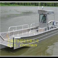 船舶型材价格@上海船舶型材供应@上海船舶型材厂家直销
