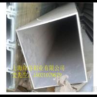 铝方管型材批发@上海铝方管型材批发@上海铝方管型材厂家直销